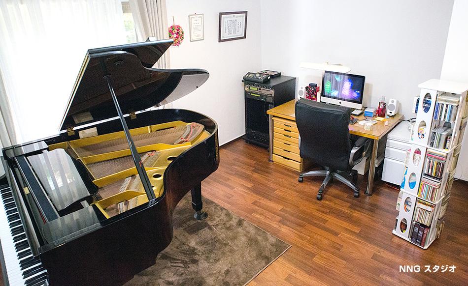 NNG スタジオ